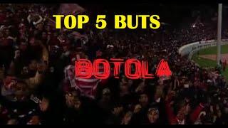 ترتيب أجمل 5 أهداف في الدوري المغربي , الجولة 20 : BOTOLISME