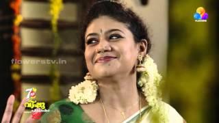 Vishu Pachakam With Flowers Tv