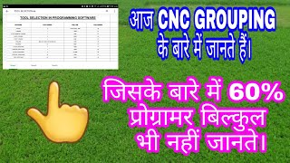 What is CNC Grouping? | CNC ka program kaise banate hain | CNC programming g codes