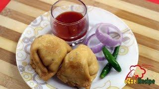 কলিজার সিঙ্গারা রেসিপি | Bangladeshi Stye Kolijar Shingara Recipe