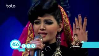 Afghan Star Zlalah Hashemi pashto song