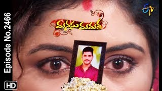 Manasu Mamata   15th December 2018   Full Episode No 2466   ETV Telugu