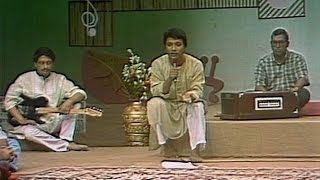 Jolsha (জলসা) Annisul Huq (BTV Classic 1995)