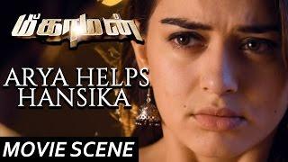 Arya Helps Hansika In Dancing  - Meaghamann | Scene | Arya, Hansika Motwani | S.S.Thaman
