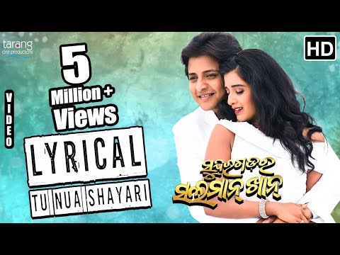 Xxx Mp4 Tu Nua Shayari Lyrical Video Sundergarh Ra Salman Khan Babushan Divya 3gp Sex