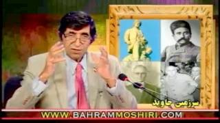 Bahram Moshiri, بهرام مشيري ـ پيگيري نقد کتاب « هوشنگ ابتهاج » راديو ايران ؛