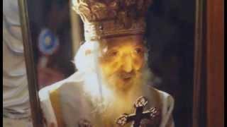 CUDO BOZIJE!!! Mirotocila Slika Patrijarha Pavla