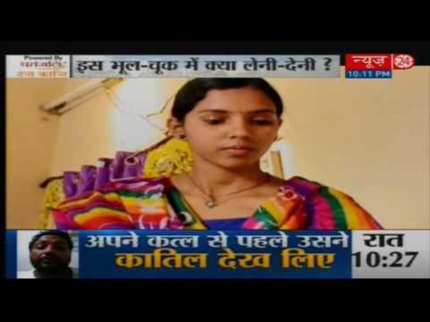 Xxx Mp4 Ye Hai India MP में मिलता है 450 में 727 नंबर Rewa University 3gp Sex