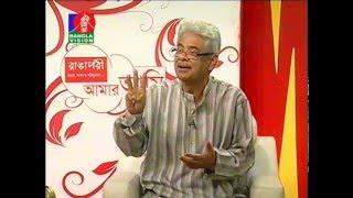 রাঙাপরী আমার আমি-Rangapori Amar Ami -Gazi Mazharul Anowar