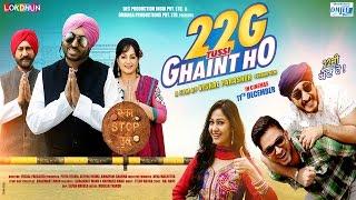 New Punjabi Movies 2015 Trailer ● 22G TUSSI GHAINT HO ● Bhagwant Mann ● Jus Reign ● Rupan Bal