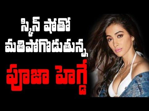 Xxx Mp4 పూజ హెగ్డే అప్పుడే మొదలెట్టేసింది DJ Duvvada Jagannadham Heroine Pooja Hegde Erotic Unseen Photos 3gp Sex
