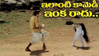 Horror Comedy Scenes - Telugu Comedy Scenes - Volga Videos 2019