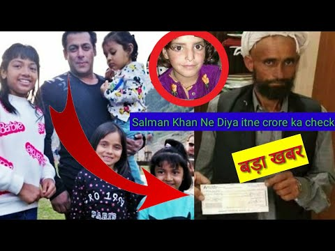 Xxx Mp4 Salman Khan Ne Diya Itne Crore Ka Check Fathers Asifa For Salman Khan In Check Asifa Rape Case 3gp Sex