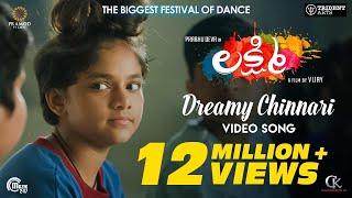 Lakshmi   Dreamy Chinnari   Video Song     Prabhu Deva, Ditya Bhande   Sam C.S.  Nincy Vincent