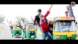 Riksha Ma DJ Vage | Manoj Sinh Rajput | Latest New Super Hit Best Riksha Gujarati Song 2017 |