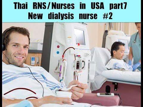 Xxx Mp4 Thai RNs Nurses In USA Part 7 New Dialysis Nurse 2 3gp Sex