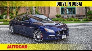 Exploring Dubai in a Maserati   Feature   Autocar India