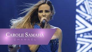 Carole Samaha - Ya Leil Nassini Live Byblos Show 2016 / مهرجان بيبلوس ٢٠١٦