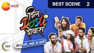 Dil Dosti Dobara - दिल Dosti दोबारा - Episode 2 - February 19, 2017 - Best Scene - 1
