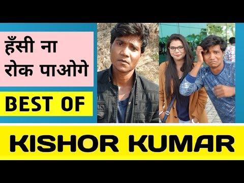 Xxx Mp4 Best Tik Tok Video And Vigo Video Of Kishor Kumar Comedy PRIKISU 3gp Sex