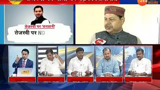 BAAT BEBAK। 18 JULY-   Politics in Bihar on Tejashwi