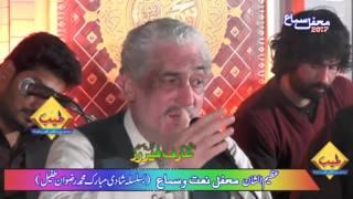 Arif Feroz Khan Qawwal - Shahi Chad K Main Tayyon Salman Aai Aan | Live From Johal |