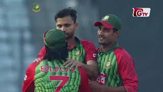 Bangladesh vs Zimbabwe Highlights | 5th ODI | Tri-Nation Series 2018