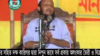 Maulana Shirajul Islam Mirpuri About Sura-e-Qariaa Part-02