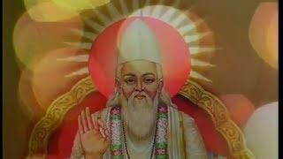 Bade Badaai Na Kare [Full Song] - Bhakti Gyan