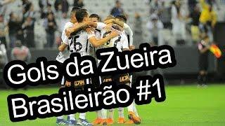 GOLS DA ZUEIRA - BRASILEIRÃO 2018 RODADA #1