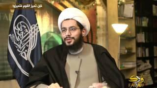 رسالة الشيخ ياسر الحبيب الى شيعة الكويت ـ ج 1