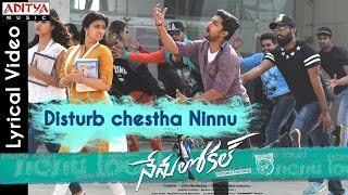 Disturb Chestha Ninnu Full Song With English Lyrics|Nenu Local |Nani, Keerthy Suresh|Devi Sri Prasad