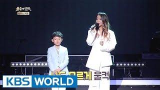 Yangpa & Oh Yeonjun - Sea Child + Blue Night of Jeju-do [Immortal Songs 2 / 2017.06.03]