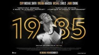 1985 Official UK Trailer (2018) Bill Heck