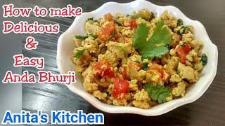 Anda bhurji recipe | 5 minute recipe | egg bhurji recipe