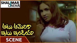 Atu America Itu India Movie || Maithili Sharma Caught Vijay Nainan With Venessa || Shalimarcinema