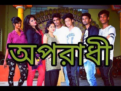 Xxx Mp4 Oporadhi Dance Video Ankur Mahamud F T Arman Alif Avi Avi Choreography 3gp Sex