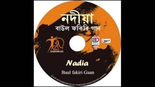 Baul Fakiri Song, Nadia 01