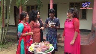 আচারওয়ালার লুচ্চামী | মডার্ন ভাদাইমা | Asharwalar Lucchami | Modern Vadaima | Bangla Natok 2018