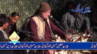 Arif Feroz Qawwal - Ya Ghous Pak Aj Karam Karo | Live From Johal |