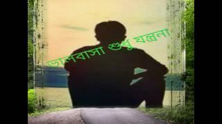 মনির খান ( Bangla) জীবনতো একটাই একটাই মন