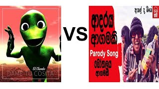 Bothalaya Agamaki VS Dame Tu  Cosita - With the help of VIRTUAL DJ 8 - Adventuring & Learning Isira
