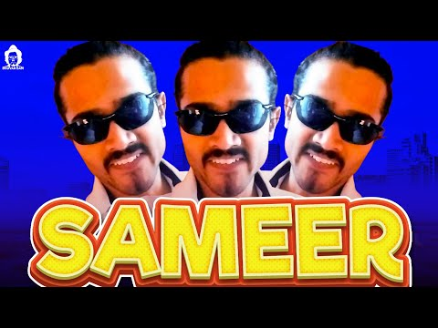 BB Ki Vines- | Fameer Fuddi |
