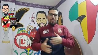 """الحلقه الـ 44 الموسم التالت """" تيكي تاكا """" :- الأهلى و تليفونات بنى سويف"""