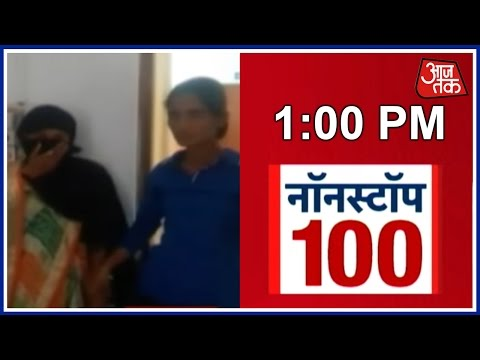 Non Stop 100: High profile Sex Racket Busted In Ujjain's Ashram, 3 Arrested