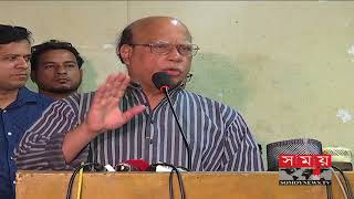 যারা বিএনপি'র সাথে সমঝোতার কথা বলেন, তারা জ্ঞানপাপী | Mohammed Nasim | Somoy TV