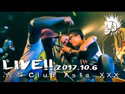 Xxx Mp4 NEATZ Live At XXX FESTIVAL Club Asia 3gp Sex