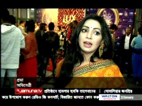 BD Actress Prova & Actor Riaz Talking On mic After Lux rtv Star Award