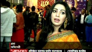 BD Actress Prova & Actor Riaz Talking On mic After Lux rtv Star Award
