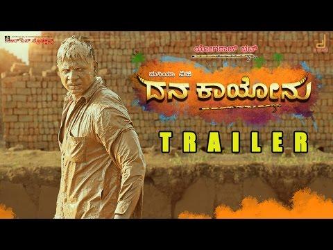 Xxx Mp4 DanaKayonu Kannada Movie Official Trailer Duniya Vijay Priya Mani V Harikrishna Yogaraj Bhat 3gp Sex